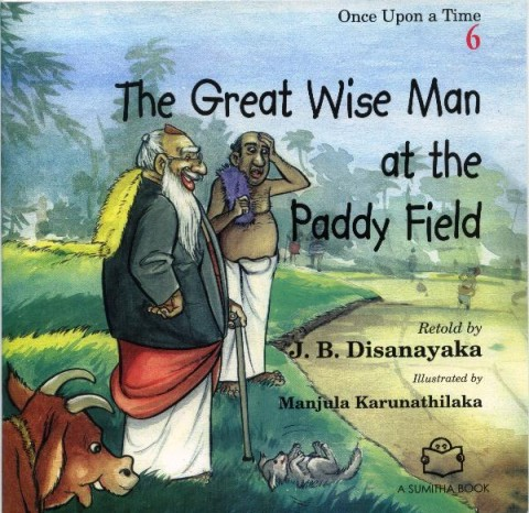 GREAT WISE MAN AT THE PADDY FIELD