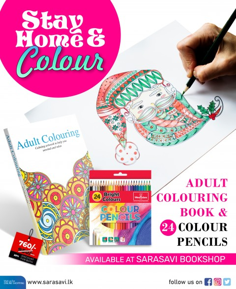ADULT COLOURING AND 24 COLOUR PENCILS