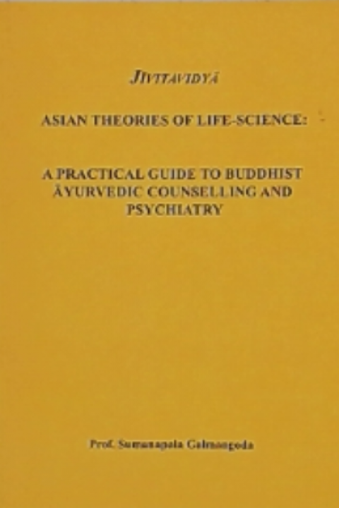 ASIAN THEORIES OF LIFE SCIENCE - A PRACTICAL GUIDE