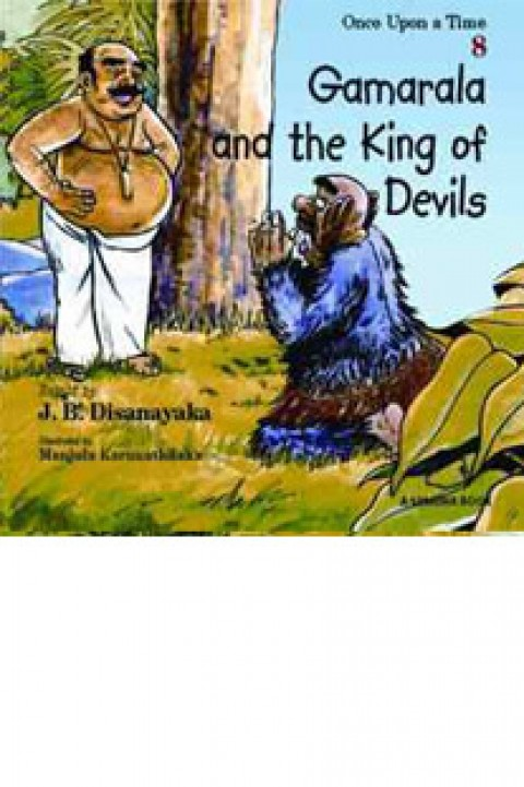 GAMARALA AND THE KING OF DEVILS