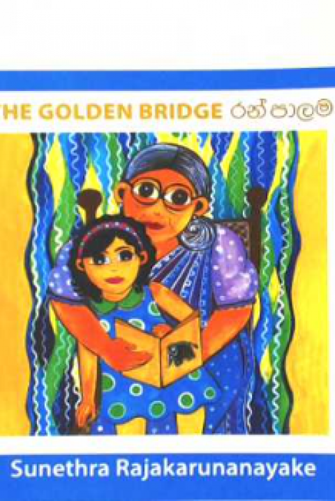 GOLDEN BRIDGE - RAN PALAMA
