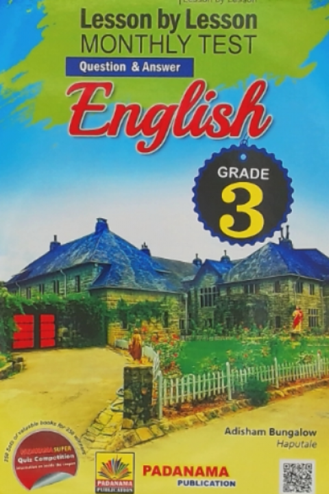 GRADE 3 - ENGLISH LESSON BY LESSON MONTHLY TEST