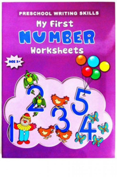 MY FIRST NUMBER WRITING BOOK BEGINNING NUMBER SKILLS