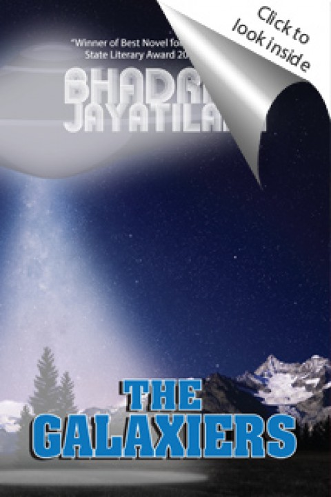 THE GALAXIERS